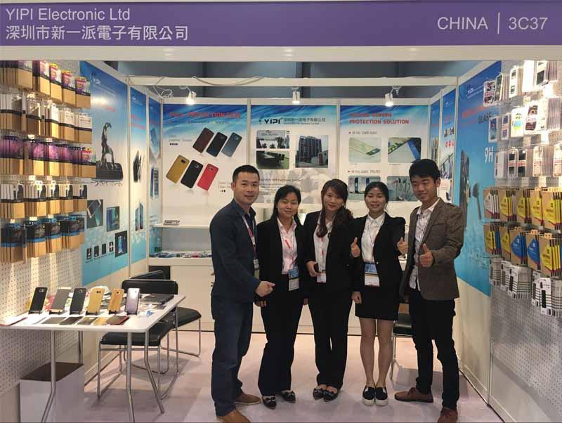 2016年4月亚洲 - 香港消费电子博览会!