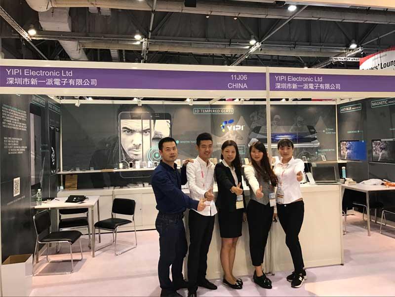 2016年10月亚洲 - 香港消费电子博览会!