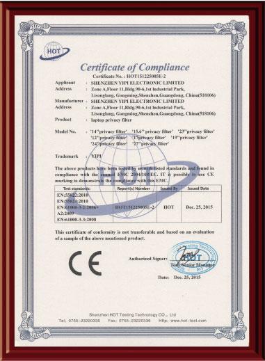 防窥膜CE认证