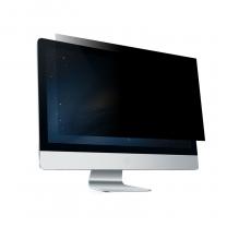 14.1英寸电脑防窥膜(4:3标准屏)28.60cm*21.50cm