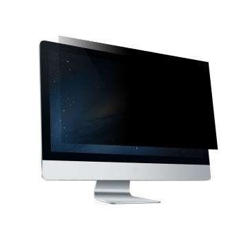 11.6英寸电脑防窥膜(16:9宽屏)25.60cm*14.40cm