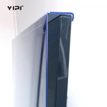 防蓝光保护膜