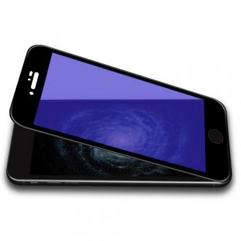 手机防蓝光钢化膜