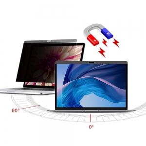 厂家批发12.1寸磁性防窥膜防窥片(16:10宽屏)261mm*164mm