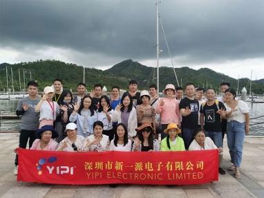 新一派惠州巽寮湾2日海滩集体旅行活动