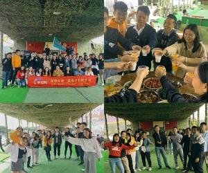 新一派冬季锦绣田园农家乐团建集体活动