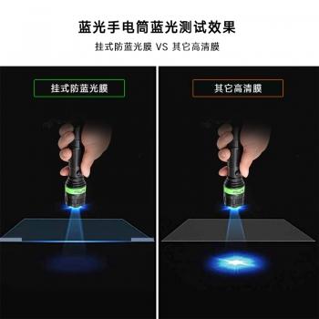 test-blue-light中.jpg