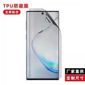 厂家批发定制手机TPU防窥膜适用三星note10 Ultra/note10/note20/