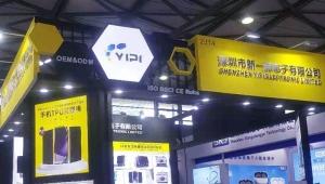 深圳新一派电子2021上海CTIS消费展